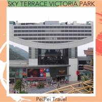 Tiket Peak Tram + Skyterrace Murah (FAST TRACK) Dewasa