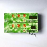Harga Pi Kang Shuang Katalog.or.id