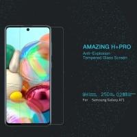 Tempered Glass Nillkin Samsung Galaxy A71 Amazing H+ Pro
