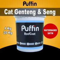 Info Cat Waterproof 20kg Katalog.or.id