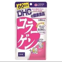 DHC collagen share 10 hari