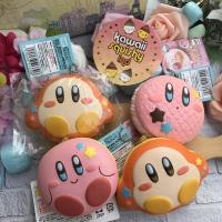 Kirby jumbo macaron by NINTENDO LICENSED SQUISHY
