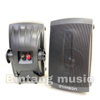 Speaker Pasif Crimson CRX 502 Original 5 inch Passive / crimson crx502