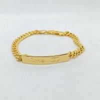 Gelang tangan wanita//gelang rante plat//perhaiaan lapis emas//gelang
