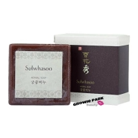 SULWHASOO Herbal Soap 50 Gr