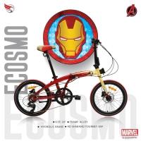 Sepeda Lipat Folding Element Ecosmo 20 Ironman 8 Speed Hidrolik