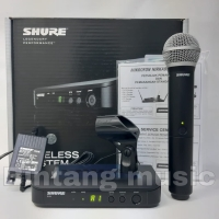 Mic wireless shure BLX 24 PG58 ( ORIGINAL )