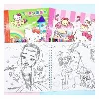 Jual Buku Mewarnai Hello Kitty Kr Kota Tangerang Mart Happy Tokopedia