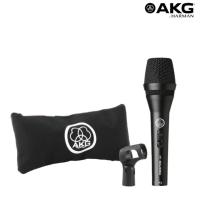 Microphone mic Kabel AKG P5 S Original AKG P5S