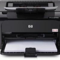Harga hp laserjet pro | Pembandingharga.com