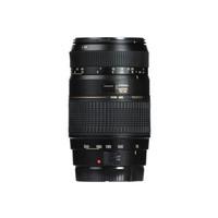 Tamron Lensa Kamera 70-300mm For Canon