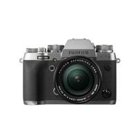 Harga kamera fujifilm x t2 xt2 kit xf 18 | Pembandingharga.com