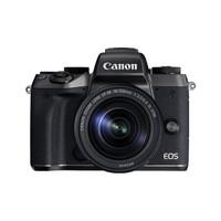 Harga canon eos m5 18 150mm cash kredit kamera | Pembandingharga.com
