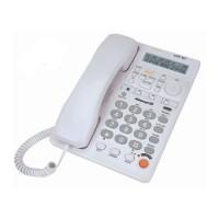 RESMI Sahitel S77 - Telepon Kantor Rumah Kabel