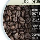 Bali Ratih Traditional Body Scrubs: Coffee