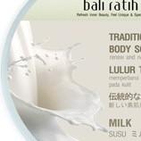 Bali Ratih Traditional Body Scrubs: Milk