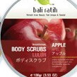 Bali Ratih Traditional Body Scrubs: Apple