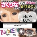 Exclusive Softlens
