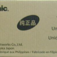 Toner (drum unit) - Panasonic - UG-3220