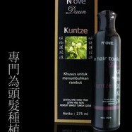 NOVE DAUN KUNTZE (hair tonic utk menumbuhkan rambut)