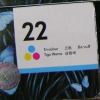 Original Cartridge - HP - Hp 22 Colour