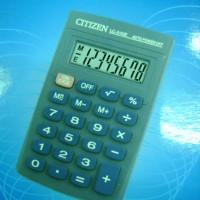 Calculator - Citizen - LC-310III