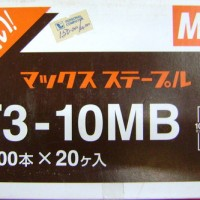 Max Staples T3-10MB (Small Pack)
