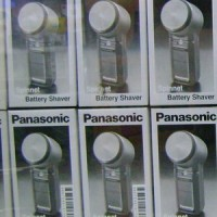 Panasonic Shaver ES-534 (battery included)