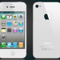 IPhone 4S (32 GB - White) NEW BM