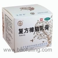 Bao Fu Ling (Penghilang Bekas Luka)