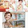 Jual SLIMMING PATCH / KOYO PELANGSING - ORIGINAL/ SLIMMING PATCH INA Murah