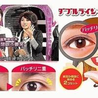 Eyelid Clip