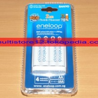 Charger Baterai Eneloop 2 Hour Quick Charger include 4 X AA