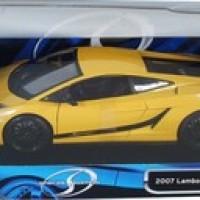 Lamborghini Gallardo Superleggera(Metalic Yellow)
