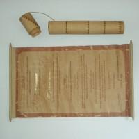 Undangan Bambu (kode : GNB-01)