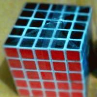 Eastsheen 5x5x5 White
