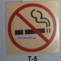Stiker Sign No Smoking