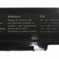 baterai toshiba PA3817U PA3634U PA3635U PA3636U PABAS117 PA3819U PABAS227 PABAS228 PABAS229 PABAS230, bandung