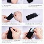 LG Nexus 4 Anti Glare, anti Fingerprint Nillkin