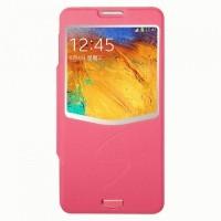 Baseus Ultrathin Folder Cover for Samsung Galaxy Note 3 Rose