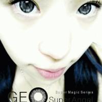 Geo Super Angel Grey