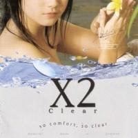 Softlens X2 Clear