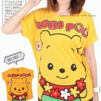 Winnie The Pooh Hawaii