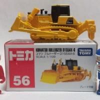 Tomica Komatsu Bulldozer D155AX-6