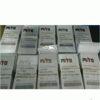harga Battery Mito BA0004 800 mAh 100% Original Tokopedia.com