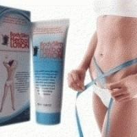 BODY SLIM HERBAL LOTION / BSH LOTION