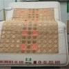 Photon Bio-Energy Mattress - QUEEN