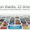 Aplikasi dan Games iDevice (iPhone iPad iPod) tanpa jailbreak support iOS