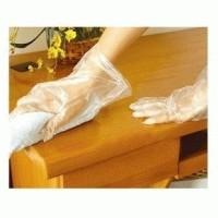 Sarung Tangan Plastik Sekali Pakai (Isi 45)