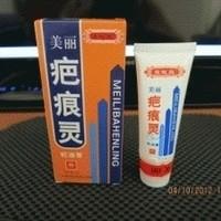 meilibanheling (lotion penghilang bekas luka)